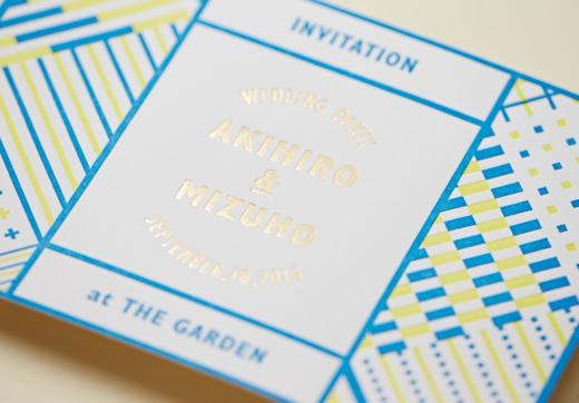 A&M Wedding Party